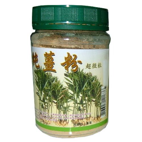 薑之軍 純薑粉(薑原粉) 純正老薑研磨 100g   6罐