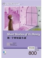 二手書博民逛書店《歐.亨利短篇小說 Short Stories of O. He