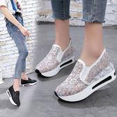 內增高鞋網面透氣休閒夏季新款內增高學生百搭一腳蹬懶人松糕女鞋 mc9973『3C環球數位館』