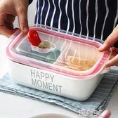 便當盒 陶瓷多格保鮮碗微波爐飯盒純白便當盒帶蓋食物保鮮盒儲物罐子 玩趣3C
