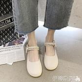 娃娃鞋 瑪麗珍單鞋女2021年秋季新款大頭娃娃鞋女仙女風軟底舒適豆豆鞋女 非凡小鋪 新品