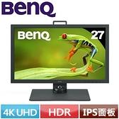 BENQ 27型 SW271C 4K專業攝影修圖螢幕