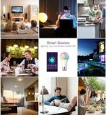 【 一年國家 檢驗】Alexa Echo 台規智能燈泡WiFi 燈泡LED 球泡燈七彩燈泡E27