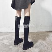 膝上靴 長筒靴女過膝高筒靴小個子長靴2020新款網紅彈力瘦瘦靴平底秋冬季 設計師生活百貨