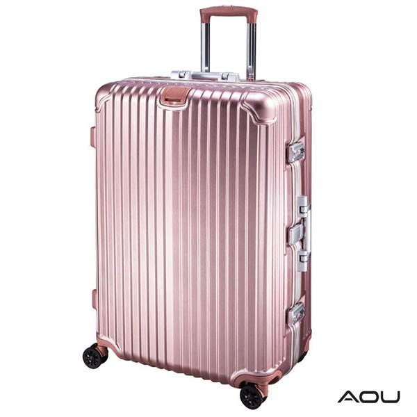 AOU 絕美時尚系列 29吋全面強化德國PC材料專利行李箱(玫瑰金)90-025A