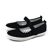 Mami rabbit 休閒鞋 室內鞋 黑色 女鞋 FA-7817A-01 no079