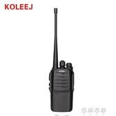 對講機講機無線手持戶外講民用公里小機小型器50工地酒店等YYP