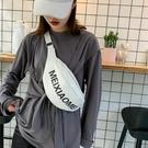 特賣 上新小包包女包新款潮時尚帆布腰包單肩手提包百搭斜挎胸包