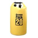 20L圓筒防水漂流袋(雙肩)/防水收納袋/漂流袋/溯溪潛水衝浪可用