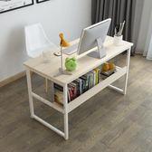 電腦台式桌家用經濟型省空間臥室多功能現代簡約辦公簡易學生書桌禮物限時八九折