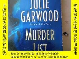 二手書博民逛書店Murder罕見List:A Novel(英文原版)Y7353 Julie Garwood Ballantin
