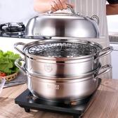 德薩斯304不銹鋼火鍋 復底不粘火鍋單層雙層蒸湯鍋電磁爐家用火鍋YJ1830【雅居屋】