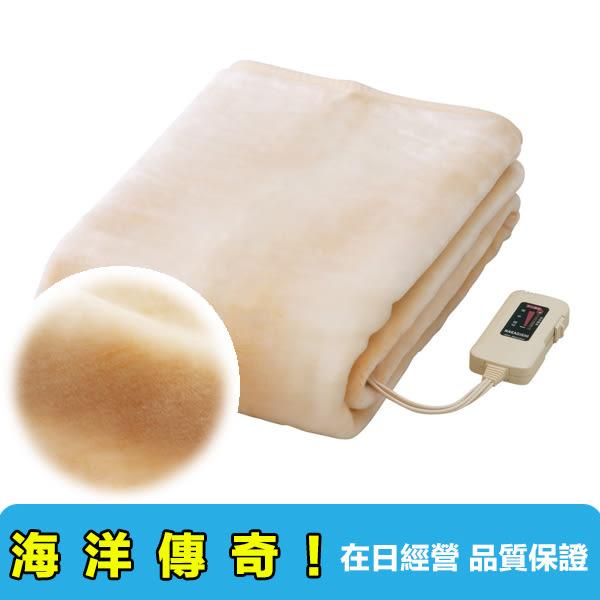 【海洋傳奇】【日本出貨】 NAKAGISHI NA-08SL 可水洗 電毯 加長型 保暖  電熱毯
