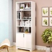 簡易書架落地學生書柜省空間置物架多功能儲物柜書櫥創意展示架子 QG26470『M&G大尺碼』