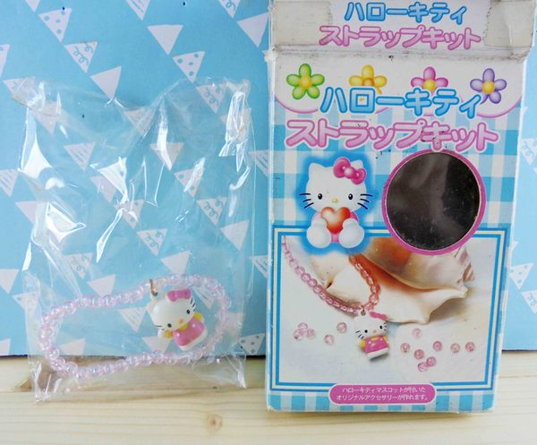 【震撼精品百貨】Hello Kitty 凱蒂貓~KITTY DIY組-飾品DIY-藍色