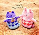 宇宙人 限量 迷你 美人魚娃娃 絨毛玩偶 Mermaid craftholic 日本正版 該該貝比日本精品 ☆