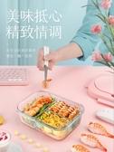 【快出】分隔微波爐專用玻璃飯盒輔食上班族學生密封便當餐盒保鮮盒