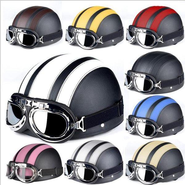 安全帽 韓版時尚皮質復古四季通用安全帽 AD854『毛菇小象』