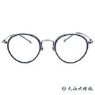 Kaffeine 咖啡因 KK No.11 C6 (黑-霧銀) 韓國設計 近視眼鏡 久必大眼鏡