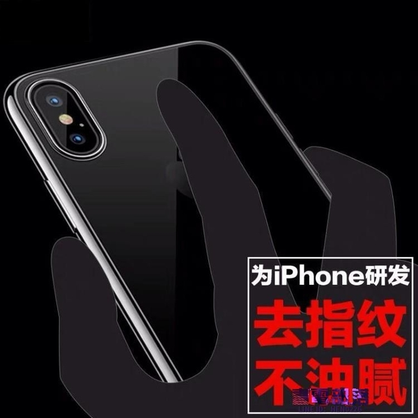 蘋果x手機殼iPhone11Pro Max透明xr硅膠xs max/7/8/plus/6/6s
