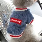 寵物比熊雪納瑞小型犬泰迪小狗狗衣服秋冬裝潮牌兩腳衣衛衣