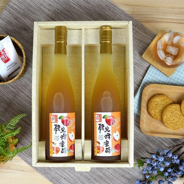 【醋桶子】健康果醋2入禮盒組任選4組免運/鳳梨醋/蘋果蜂蜜醋/梅子醋(600mlx2瓶/組)可自由搭配種類