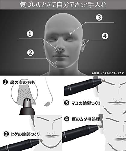 日本 Panasonic 鼻毛機 ER-GN11 多功能 電動修鼻毛機 鼻毛機 三色可選擇 ER-GN10 更新款【小福部屋】