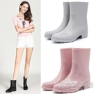 時尚款中筒雨鞋女成人雨靴子女輕便水靴防滑水鞋高跟膠鞋防水套鞋 小時光生活館
