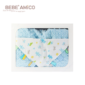 bebe Amico- 貝貝豆四季毯禮盒(+安撫巾)-湖水藍