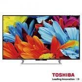 ~3期0利率~東芝TOSHIBA 43吋液晶顯示器+視訊盒43P2550VS(免運費)