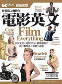 (二手書)好萊塢 A 咖教你電影英文:EZ TALK 總編嚴選特刊(1書1MP3)