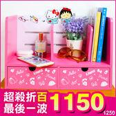 《新品現貨》Hello Kitty 凱蒂貓 小丸子 正版 收納雙抽書櫃 收納櫃 櫃子 傢俱 櫥櫃 收納盒  B01306