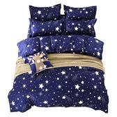 床上用品四件套學生宿舍1.2
