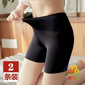 2條 高腰安全褲防走光女薄款三分冰絲無痕打底大碼保險短褲【樂淘淘】