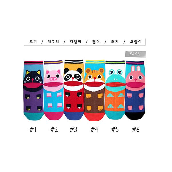 韓國動物造型短襪-多款任選 (SOCK-019-C)