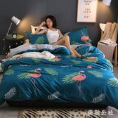 床包組四件套棉質被套歐式學生宿舍單人床上用品zzy5418『美鞋公社』