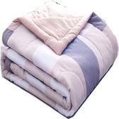 涼被全棉可水洗夏涼被空調被純棉加厚保暖冬被芯春秋被子學生宿舍 易家樂