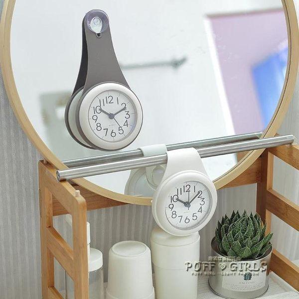 浴室鐘廚房宜家防水靜音居家用鐘錶吸盤冰箱創意迷你掛鐘igo