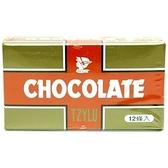滋露巧克力-奶油(12條/盒)*2盒【合迷雅好物超級商城】