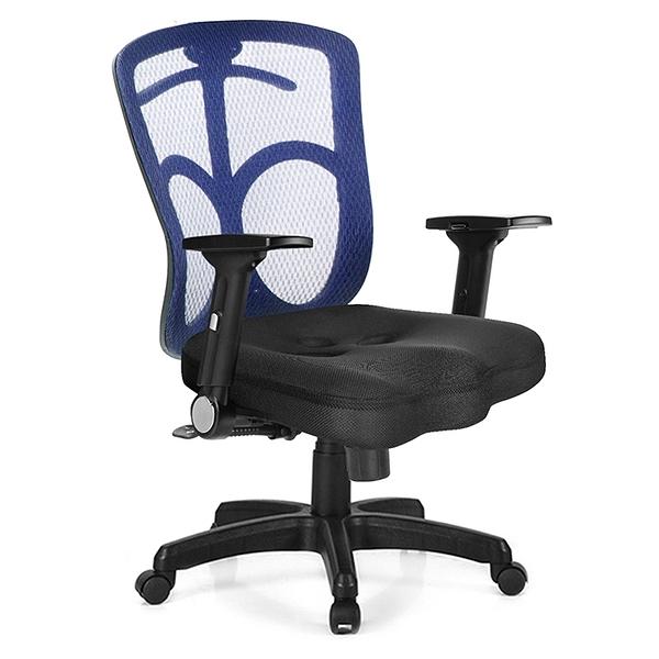 GXG 短背美臀 電腦椅 (摺疊滑面扶手) 型號115 E1J