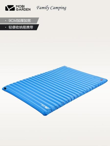 戶外充氣墊雙人充氣床露營防潮氣墊便攜氣床腳踩充氣氣墊 黛尼時尚精品