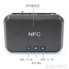 音響藍芽接收器2RCA輸出功放音箱轉無線無損立體聲藍芽音頻適配器 科炫數位