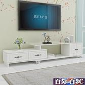 電視櫃 茶幾組合套裝歐式現代簡約鋼化玻璃小戶型客廳簡易伸縮地櫃 WJ百分百