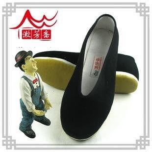 手工千層底布鞋