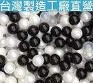 幼之圓~台灣製~加厚7公分遊戲彩球~球池球~海洋球~波波球~買家精選混色系列