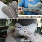 汽車頭枕頸枕靠枕一對護頸枕汽車枕頭腰靠汽車內飾用品車用頭枕 橙子精品