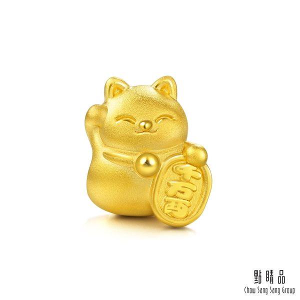 Charme 招財貓 轉運黃金串珠
