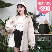 小個性抽鬚下擺襯衫外套-L-Rainbow【A93361】