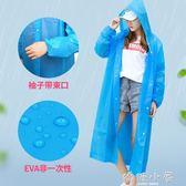 非一次性雨衣女成人韓國時尚徒步男騎行透明便攜防水兒童戶外雨披  嬌糖小屋