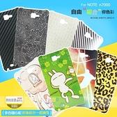 ◆獨特新上市 SAMSUNG Galaxy S3 i9300 造型彩繪保護貼 前框保護貼+背蓋保護貼/造型保護貼
